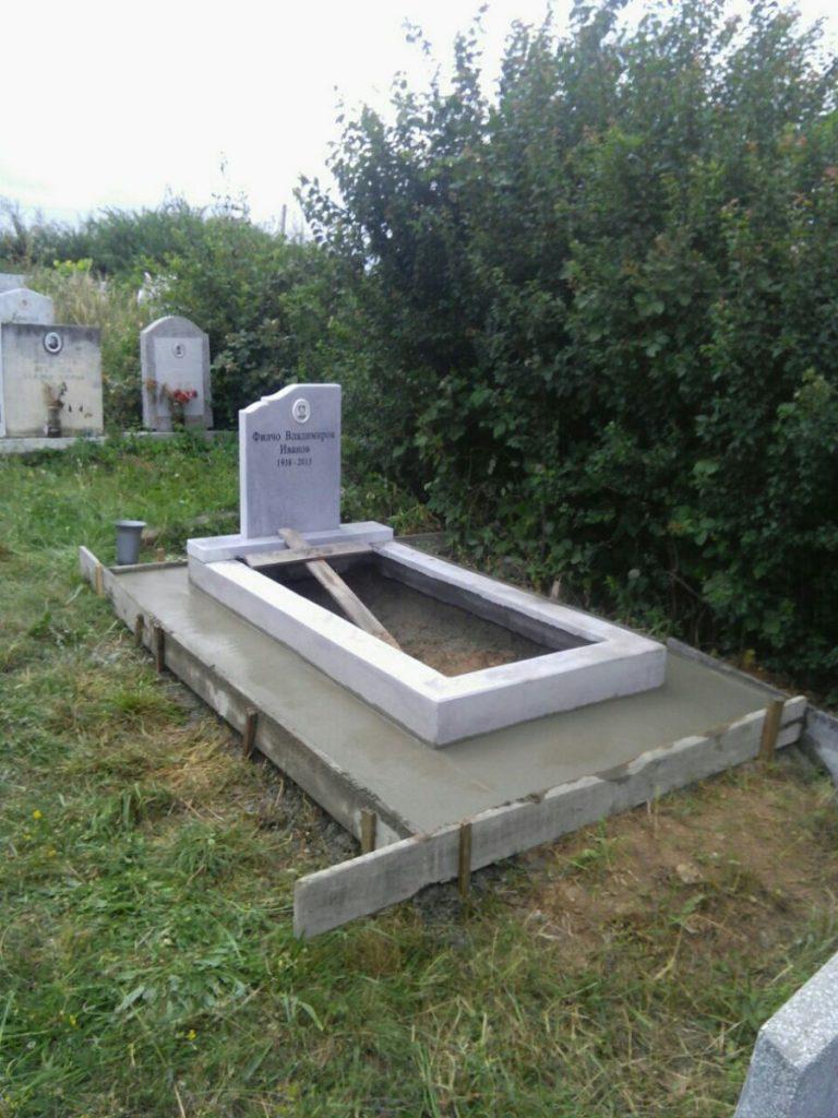 Пълен комплект за оформяне на гроб Малашевци.Препоръчани коректни фирми за надгробни паметници в София.Пълно оформление на гроб за Малашевски гробища.